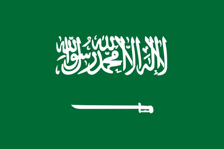 FHM PSP Saudia Arabia