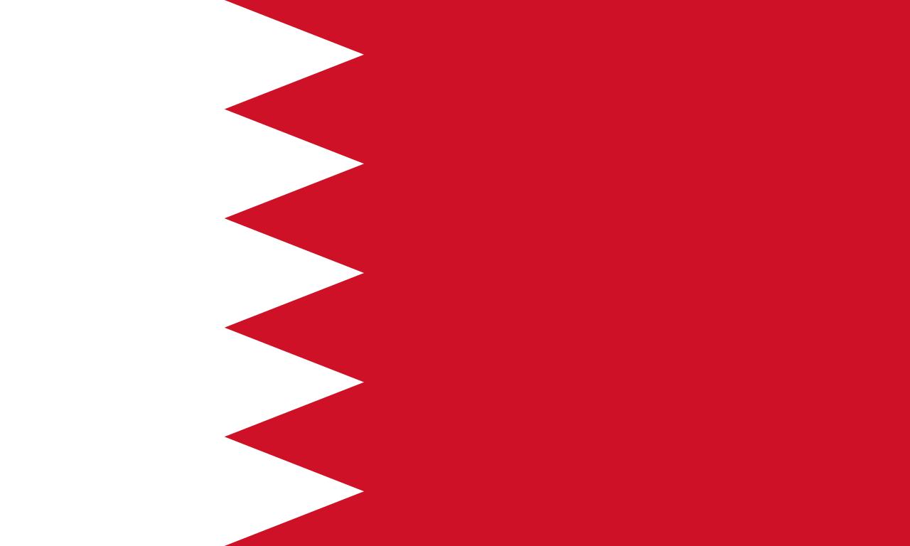 PSP Bahrain